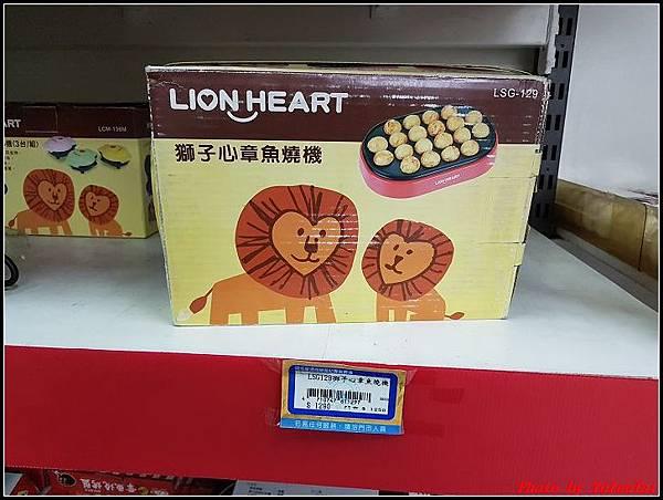 台南-開南食品034.jpg