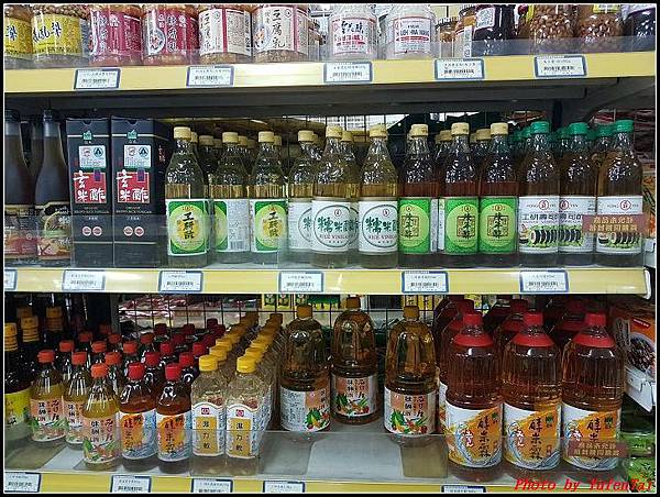 台南-開南食品047.jpg