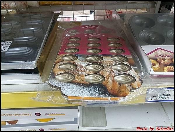 台南-開南食品065.jpg