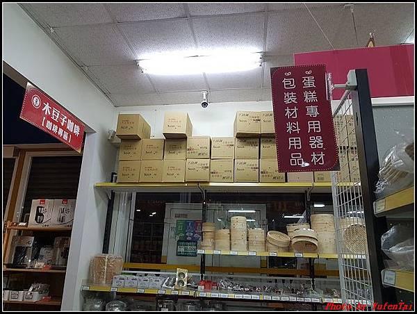 台南-開南食品079.jpg