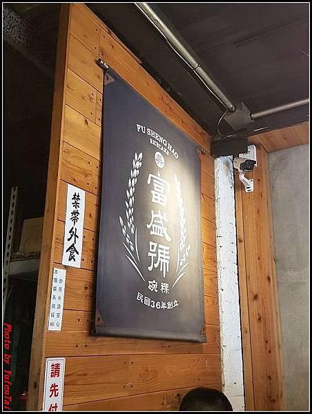 台南-國華街005.jpg