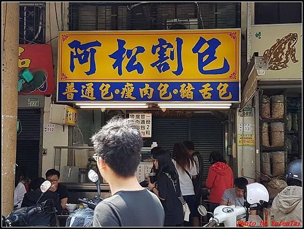 台南-國華街008.jpg