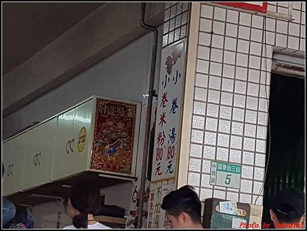 台南-國華街022.jpg