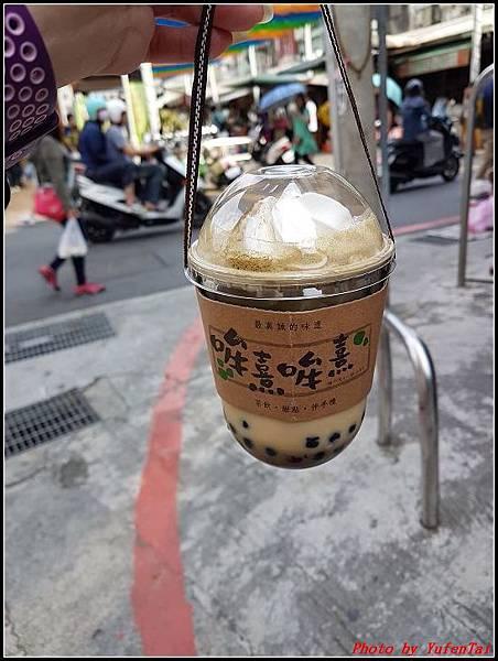 台南-國華街026.jpg