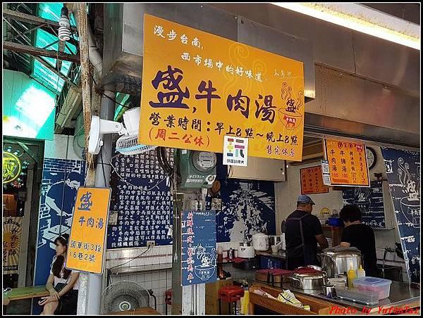 台南-國華街039.jpg