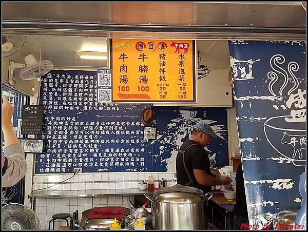 台南-國華街042.jpg