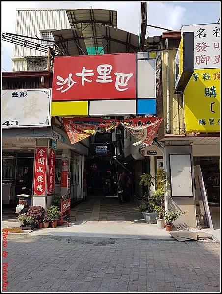 台南-國華街051.jpg