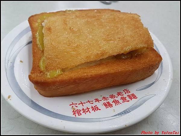 台南-國華街058.jpg