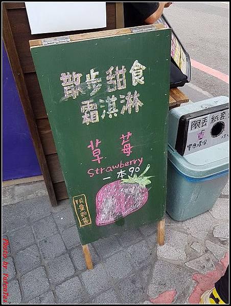 台南-國華街065.jpg