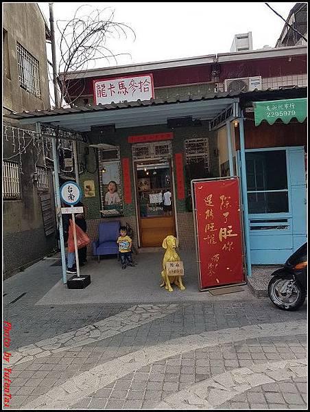台南-國華街070.jpg