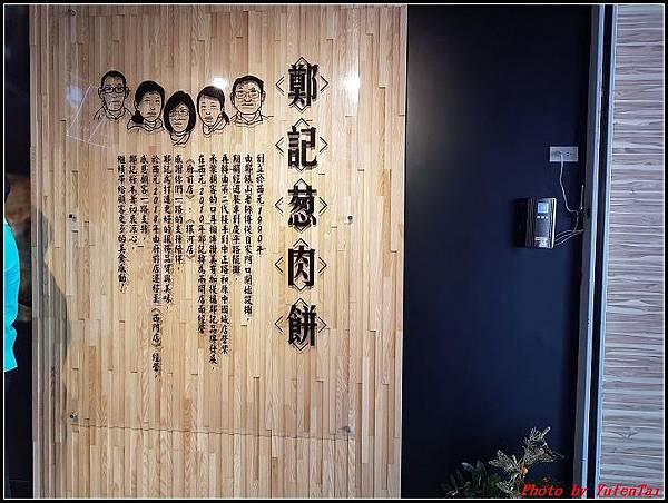 台南-國華街074.jpg