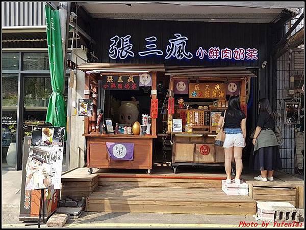 台南-國華街073.jpg