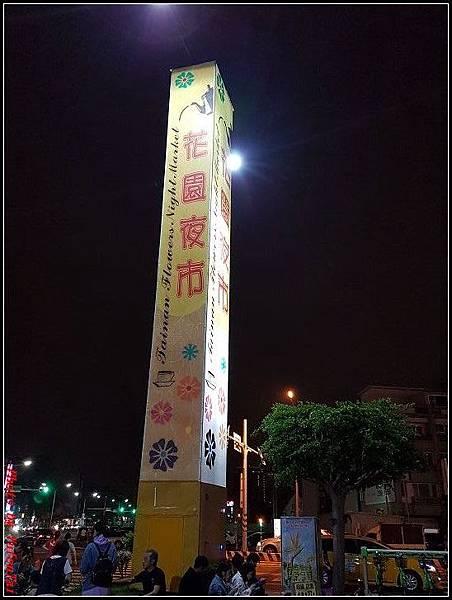 台南-花園夜市003.jpg
