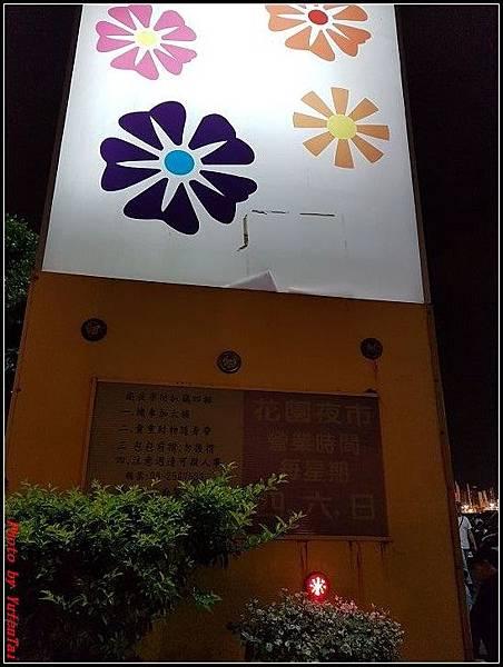 台南-花園夜市002.jpg
