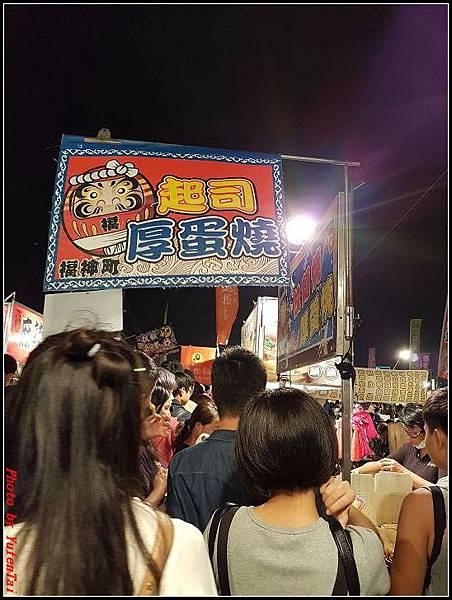 台南-花園夜市017.jpg