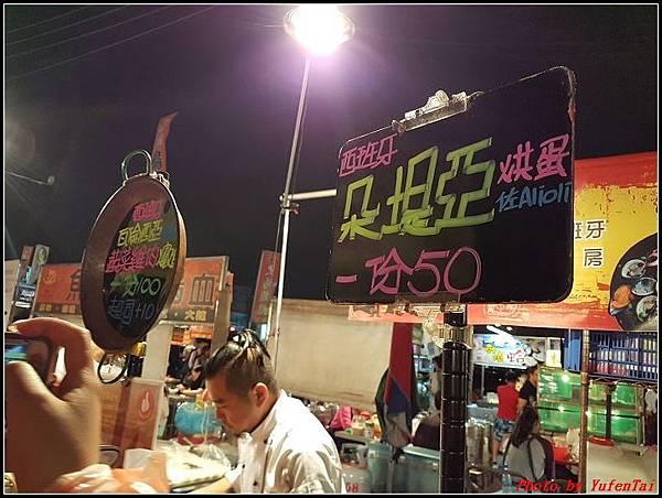 台南-花園夜市031.jpg