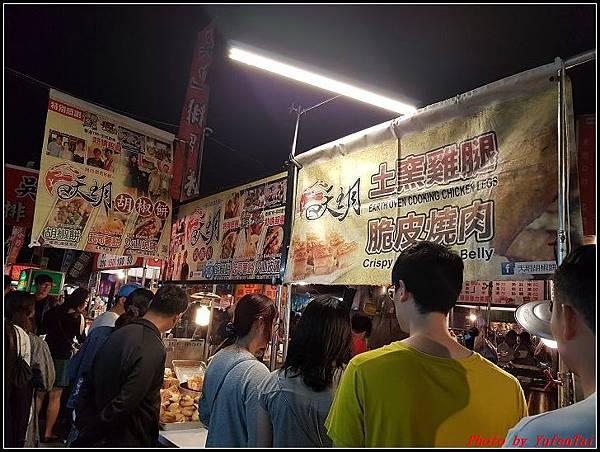 台南-花園夜市043.jpg