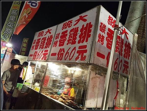 台南-花園夜市050.jpg