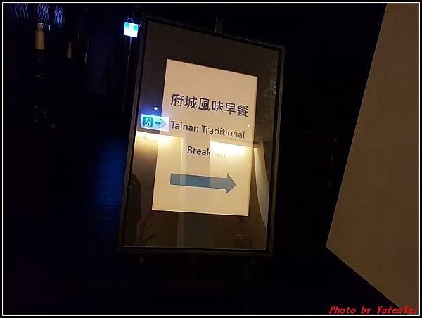 台南-晶英酒店早餐001.jpg