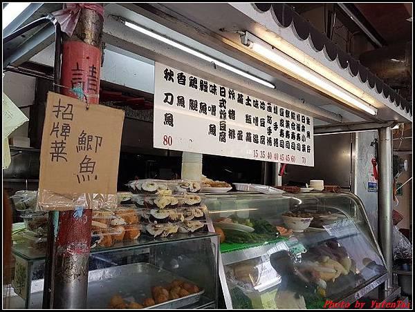 台南-午餐003.jpg