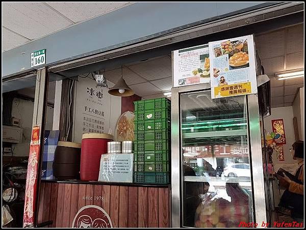 台南-午餐020.jpg
