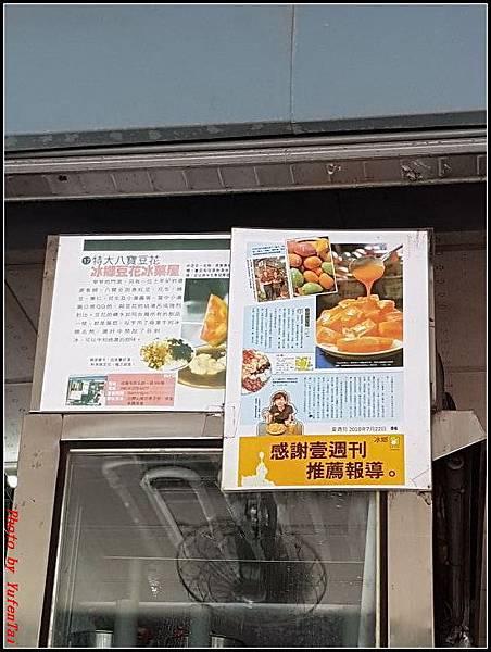 台南-午餐025.jpg