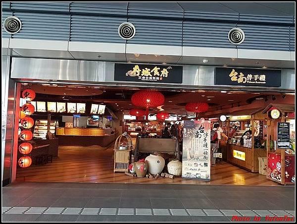 台南-午餐032.jpg