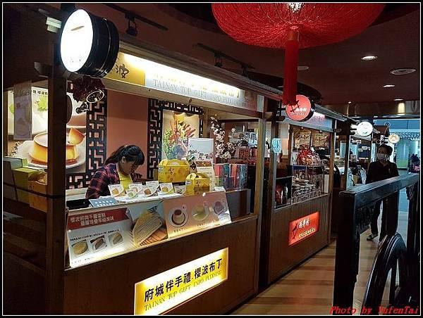 台南-午餐035.jpg
