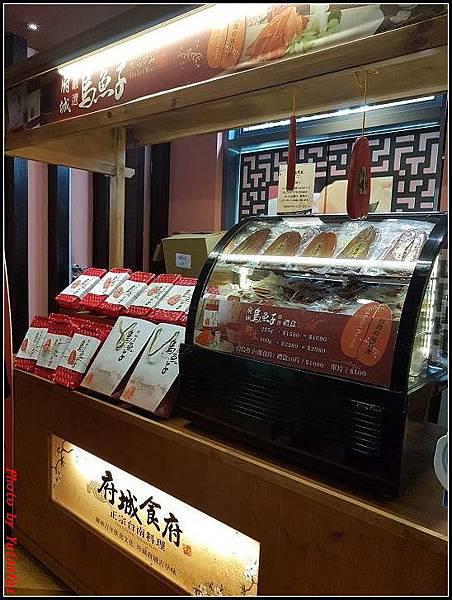 台南-午餐040.jpg