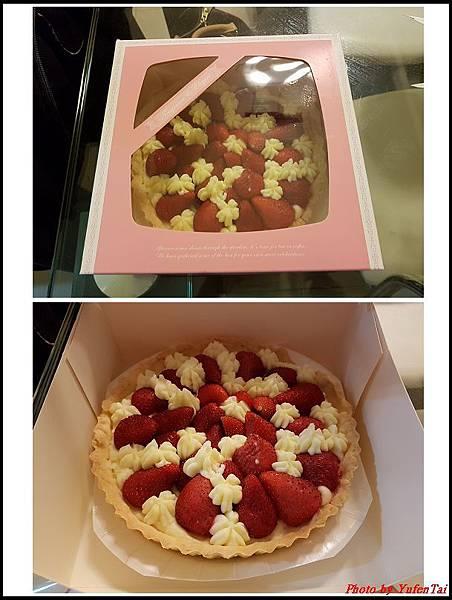 草莓塔09.jpg