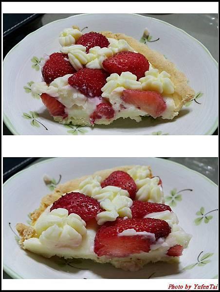 草莓塔10.jpg