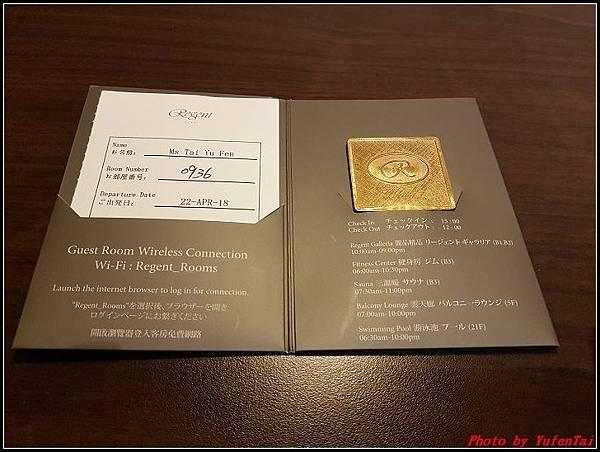 晶華酒店039.jpg