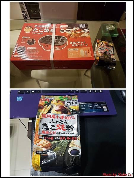 築地章魚燒機01.jpg