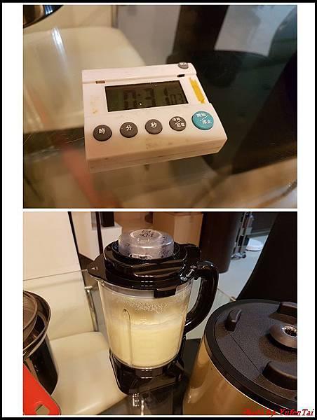 鍋寶自動調理機12.jpg