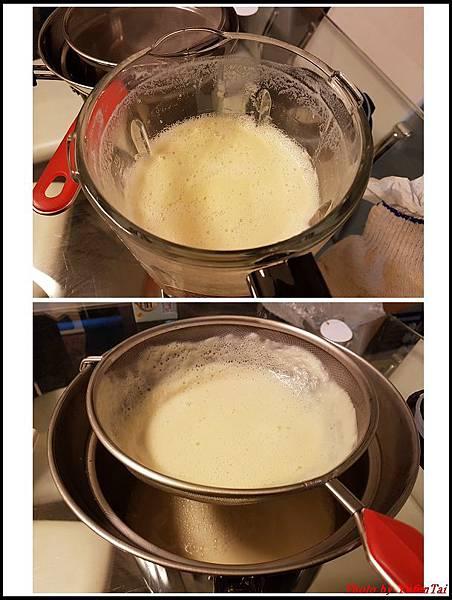 鍋寶自動調理機13.jpg