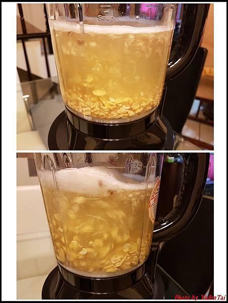 鍋寶自動調理機10.jpg