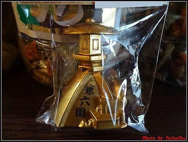 能登加賀屋day1-7 戰利品006.jpg