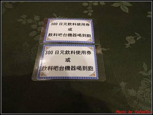 能登加賀屋day2-5 晚餐003.jpg