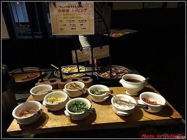 能登加賀屋day2-5 晚餐044.jpg