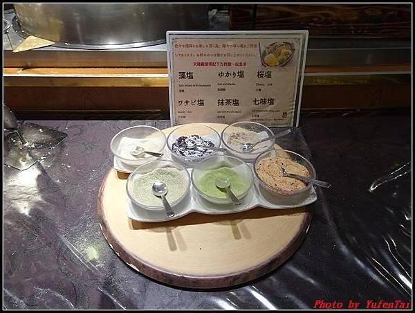 能登加賀屋day2-5 晚餐053.jpg