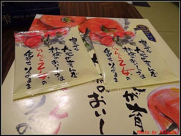能登加賀屋day2-6 戰利品013.jpg