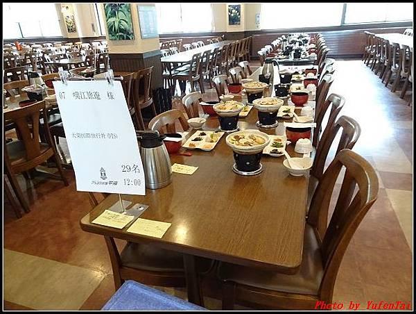 能登加賀屋day3-4 午餐004.jpg