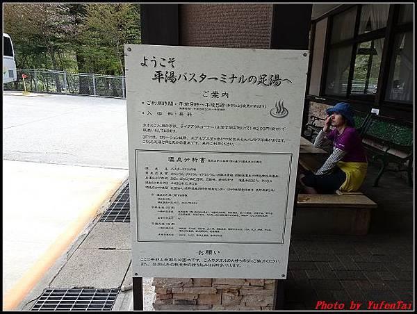 能登加賀屋day3-4 午餐071.jpg