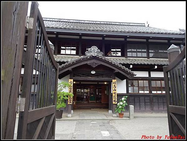 能登加賀屋day3-5 高山陣屋010.jpg