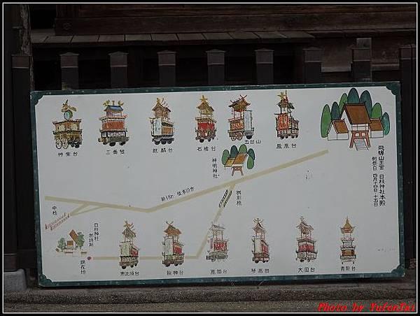 能登加賀屋day3-5 高山陣屋027.jpg