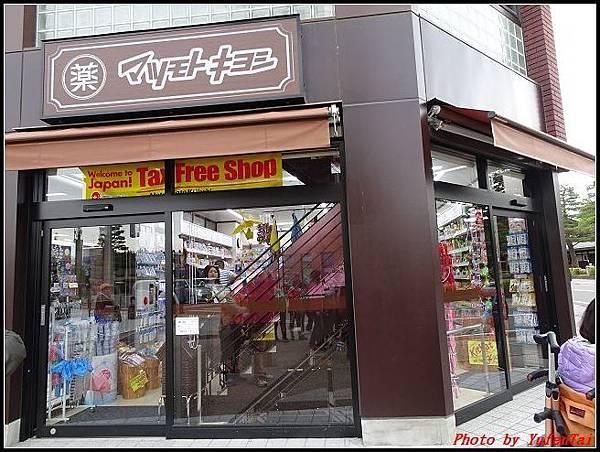 能登加賀屋day3-5 高山陣屋035.jpg