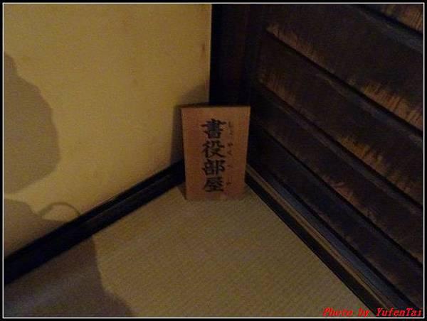 能登加賀屋day3-5 高山陣屋081.jpg