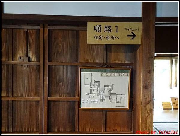 能登加賀屋day3-5 高山陣屋092.jpg