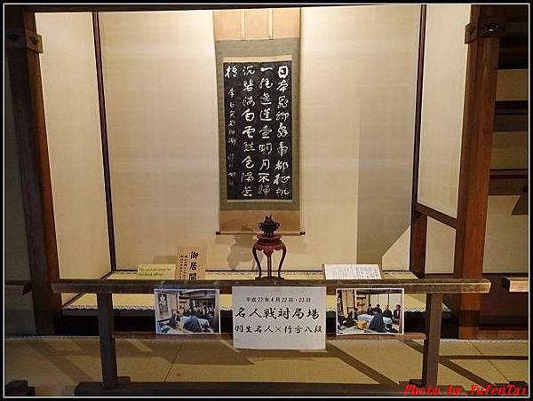 能登加賀屋day3-5 高山陣屋112.jpg