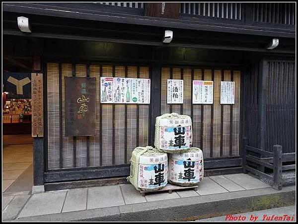 能登加賀屋day3-5 高山陣屋178.jpg
